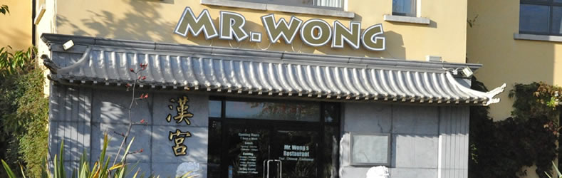 Mr Wong Chinese Restaurant, Mullingar, Ireland